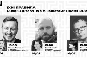 PEN Ukraine назвав трьох фіналістів Премії Гонгадзе-2020