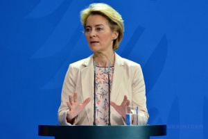 Євросоюз готовий вдихнути «нове життя» у відносини із США – фон дер Ляєн