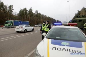 Стрілянина у Броварах: поліція розшукує п'ять авто з підозрюваними