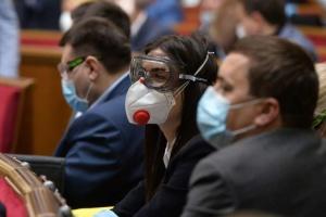 Депутати ухвалили зміни до закону про донорську кров та імпорт ліків