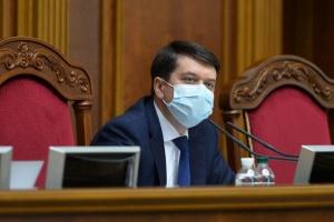 Разумков позвал глав фракций и групп на совещание