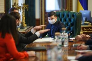 Зеленський квапить з відкриттям нового корпусу Охматдиту