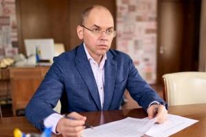 Coronavirus : l'Ukraine enregistre 12 287 nouveaux cas en 24 heures