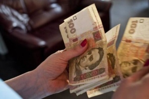 La baisse du taux de change de la hryvnia