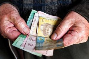 В Україні з 1 грудня зростуть пенсії