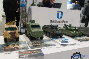 Україна і Бразилія розпочали діалог щодо співробітництва в оборонній сфері