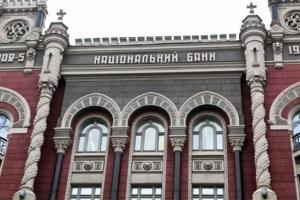 Керівництво НБУ зберегло стабільність грошово-кредитної політики – Нацрада реформ
