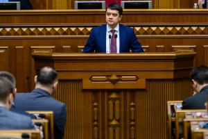 Разумков надеется, что законопроект об оппозиции будет готов до конца этой сессии ВР