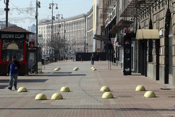 Highest incidence of coronavirus cases recorded in Kyiv city, Cherkasy and Zaporizhzhia regions