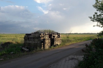 Invaders violate ceasefire in Donbas 16 times using mortars banned under Minsk accords