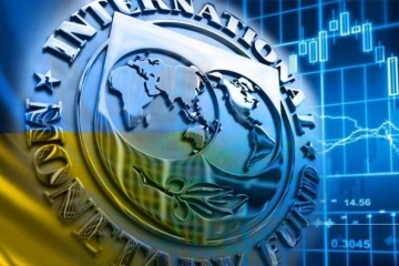 IMF expects Ukraine to adopt 'banking' law and revised budget