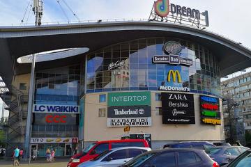 Les centres commerciaux à Kyiv vont rouvrir le 30 mai