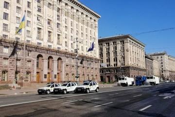 Нацгвардія допомагає дезінфікувати центральні вулиці Києва