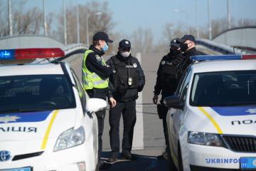 На Київщині можуть посилити карантин на вихідні та Великдень: перелік обмежень