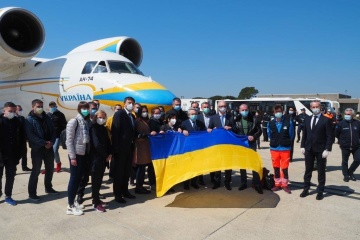 Arranca una misión humanitaria ucraniana en la región italiana de Las Marcas