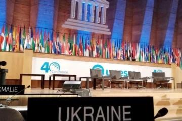 33 países apoyan la posición de Ucrania sobre la Crimea ocupada en la UNESCO