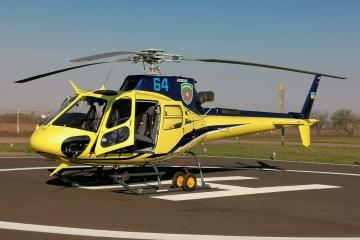 Прикордонники отримали два французькі гвинтокрили Airbus