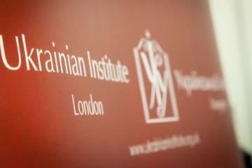 Український інститут в Лондоні з вересня матиме нового директора