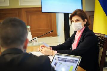 ヴェネジクトヴァ検事総長、G7大使とオンライン会談