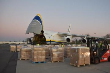 """SALIS: Transportflugzeug An-124 """"Ruslan"""" bringt medizinische Ausrüstung nach Polen"""