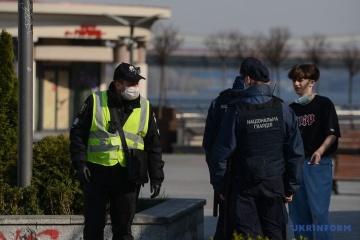 На Київщині правоохоронці зафіксували понад 680 порушень карантину