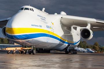 Un Antonov-An 255 Mriya transportera du matériel médical en Ukraine