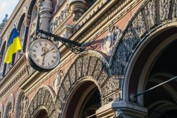 NBU provides UAH 260 mln in refinancing to three banks