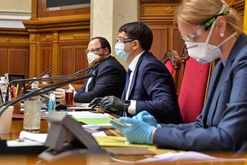 Rada-Sondersitzung: Bericht der Untersuchungskommission und Sonderverfahren für Bankengesetz auf Agenda
