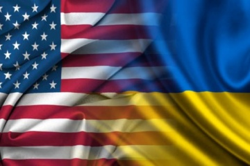 United States continues security assistance to Ukraine despite Covid-19 – embassy