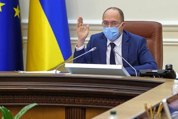Lucha contra el Covid-19 y economía: Publican el Programa de Acción del Gabinete de Ministros