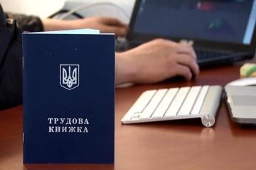 Almost UAH 14B of unemployment benefits paid during quarantine in Ukraine