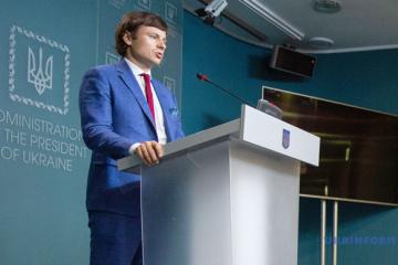 IWF-Mission kann die Ukraine schon im Juli besuchen - Finanzministerium