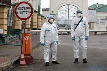 У Києво-Печерській лаврі COVID-19 заразилися ще 20 семінаристів