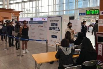 У Південній Кореї проходять парламентські вибори