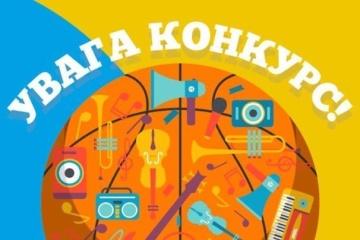 З'явилися перші музичні роботи на конкурс від ФБУ та Errea