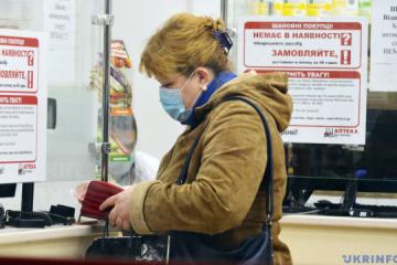 Co czwarty Ukrainiec spotyka się z trudnościami finansowymi