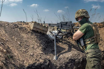 Invaders fire grenade launcher near Kamyanka in Donbas
