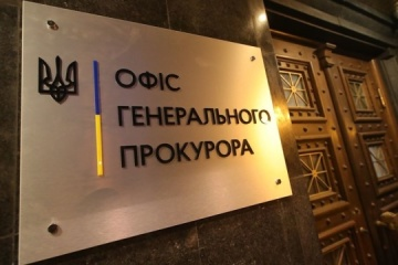 Prosecutor General's Office cooperating with released Ukrainians to gather evidence for ICC