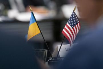Estados Unidos aumenta la asistencia a Ucrania para combatir la COVID-19