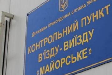 Ukraina podczas wymiany przekazała 14 osób, cztery osoby odmówiły
