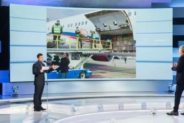 Presidente: Cinco aviones entregan suministros médicos a Ucrania semanalmente desde el extranjero