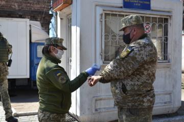 Covid-19 : Quatre nouveau cas signalé dans les Forces armées de l'Ukraine