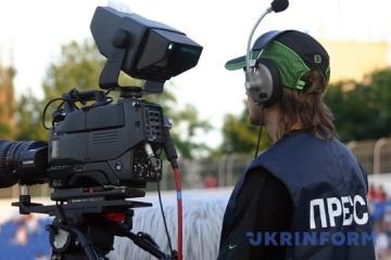 Ukraina wróciła do pierwszej setki rankingu indeksu wolności prasy - po raz pierwszy od dziesięciu lat