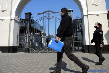 Ukraine introduces weekend lockdown for three weeks