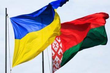 Die Ukraine und Weißrussland halten Drittes Forum der Regionen im Oktober ab