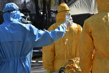 Ukraine reports 7,647 coronavirus cases