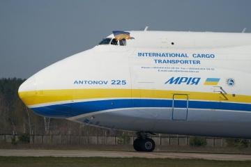 医療関連品を積んだアントノウ社「ムリーヤ」がウクライナに到着
