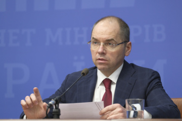 Ministre de la Santé : Les hôpitaux psychiatriques en Ukraine sont sur le point de fermer
