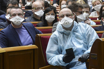 Ukrainian parliament to meet on May 12 – MP