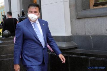 Im Falle seiner Ernennung zum Vize-Premierminister befasst sich Saakaschwili mit Gesprächen mit IWF